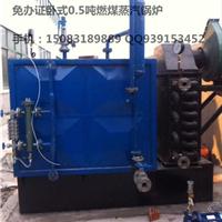 山东泰安蒸汽锅炉05吨无烟蒸汽锅炉图恒宇