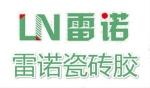 广东雷诺建材科技有限公司