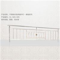 不锈钢护栏/不锈钢本色焊接护栏HL-MG-005
