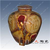 定做一百斤陶瓷酒坛、景德镇陶瓷酒坛厂家
