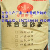 我想在武汉买修补砂浆哪里有厂家