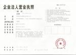 天津联佑金属制品有限公司