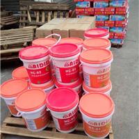 供应彩色k11通用型防水砂浆