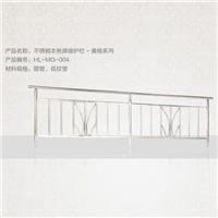 不锈钢护栏/不锈钢本色焊接护栏HL-MG-004