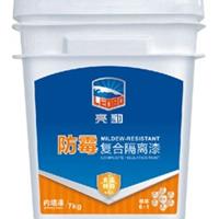 四川食品防霉涂料_成都榨菜厂墙漆