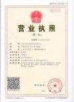 北京亨丰巨业科技有限公司