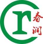 郑州春润机械设备有限公司