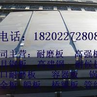 赣州管道用4个厚的X60管线钢销售≥――