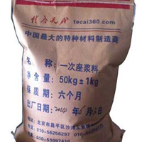 供应CGM一次座浆料天津厂家直销一袋起批