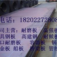 三门峡免费切割Q355GNHL耐候板化学成分