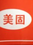 上海量固建筑科技有限公司
