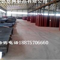 供应红色防锈中型钢板网