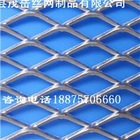 供应吊顶钢板网