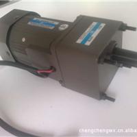 供应微型10W调速减速电机