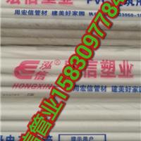 河北宏信塑胶工业有限公司