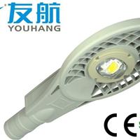 友航LED路灯30W/40W/50W/60W单头羽毛球路灯