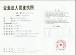 上海北苏阀门有限公司