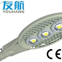 广东友航120W /150W/180W路灯户外照明路灯