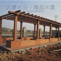 供应木屋别墅花架、木廊架每平米多少钱