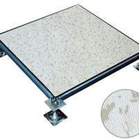 供应全钢通分地板系列 高架活动地板