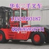 北京市华东二手叉车收售有限公司