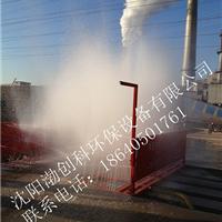 供应廊坊唐山建筑工地洗轮机,工地洗车机