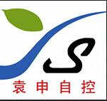 上海袁申自控设备有限公司