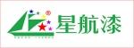 东莞市星航涂料科技有限公司