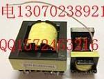 5V40A配套变压器(电源、led、 高频变压器)
