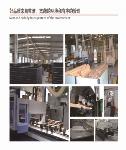 洛克木铝建材有限公司