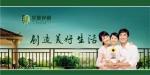 湖南华夏技术发展有限公司