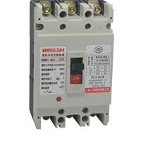 供应塑壳断路器RMM1-100M空气开关