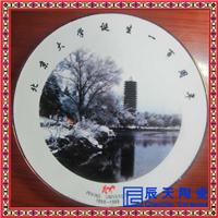 供应陶瓷纪念盘 陶瓷挂盘 陶瓷赏盘