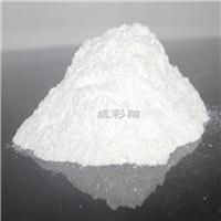 供应水晶超白珠光粉水性涂料珠光粉