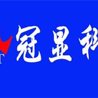 广州液晶显示设备科技有限公司
