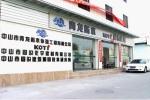 河南青龙建材有限公司