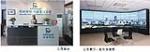 广东耐诺科技有限公司