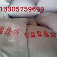 供应 硅酸盐保温材料 高温管道保温