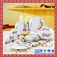供应陶瓷餐具 景德镇精美陶瓷餐具 56头餐具