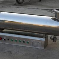 辽宁沈阳明渠紫外线杀菌器可用于养殖业专用