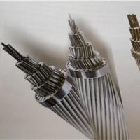 供应架空绞线 铝绞线及钢芯铝绞线