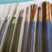 供应橡胶绝缘、交联聚乙烯绝缘控制电缆