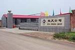 沧州锐天管件制造有限公司