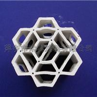 供应陶瓷连环 陶瓷洗涤连环 陶瓷连环菱形环