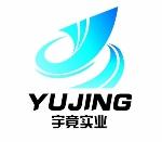 上海宇竟实业有限公司
