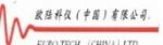 欧乐科仪贸易上海有限公司