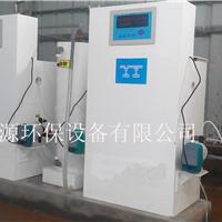 江西南昌市高纯型二氧化氯发生器消毒液含量