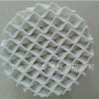 供应陶瓷波纹填料 陶瓷规整波纹板填料