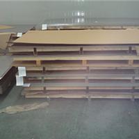供应201压延不锈钢板