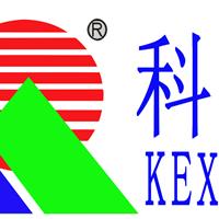 河南科兴重工机械设备有限公司